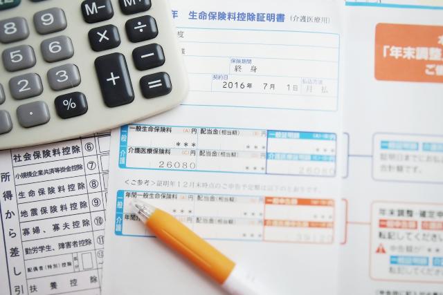 Q134 外交員報酬の源泉所得税と納付方法