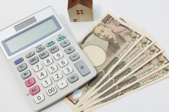 Q140 同じ年に退職金を「複数」もらう場合の所得税計算方法