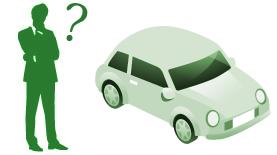 個人名義の車両は、経費にできる?