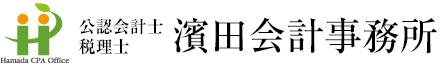 各線三ノ宮駅より約5分。公認会計士・税理士 濱田会計事務所